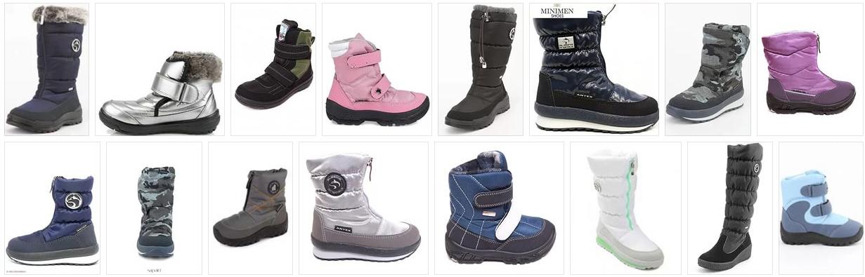 Дизайнеры тратят множество усилий на то, чтобы создать идеальную обувь на  каждый день, которая будет не только элегантной и красивой, ... cecb7355512